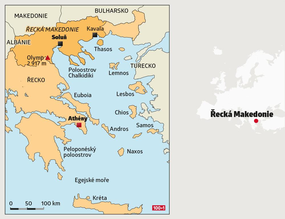 Recka Makedonie Odkaz Velkeho Valecnika 100 1 Zahranicni Zajimavost