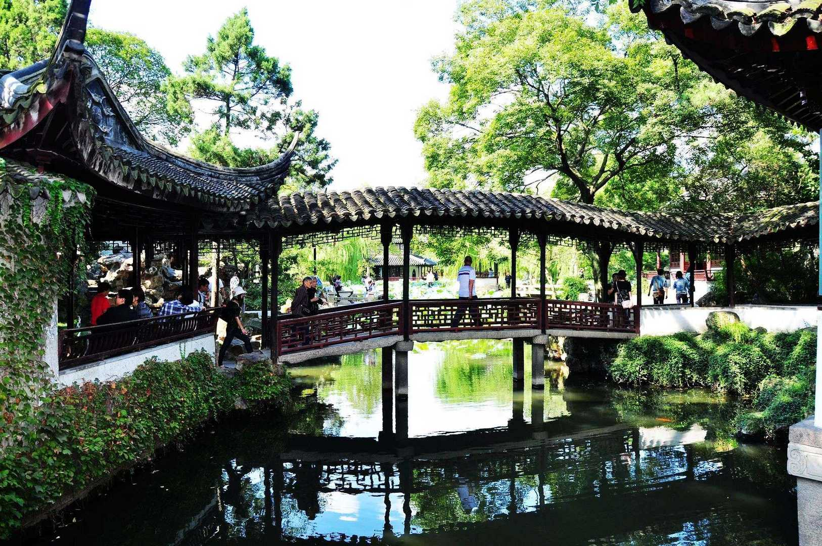 Výsledok vyhľadávania obrázkov pre dopyt Záhrada v Šu-Čou, Čína