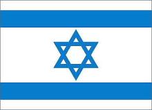 Datování izraelské